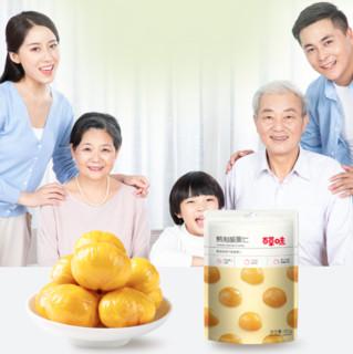 Be&Cheery 百草味 熟制板栗仁 80g