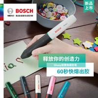 博世热熔胶笔胶棒多功能家用儿童手工全自动胶枪无线电动高粘度软