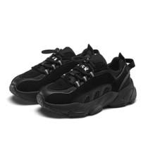 YEARCON 意尔康 男童透气休闲运动鞋 ECZ0555141