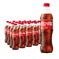 Coca-Cola 可口可乐 碳酸饮料 500ml*24瓶 整箱装