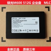 镁光M500DC M550 M600 1T 128G 256G 512G 800G企业级MLC固态硬 黄色