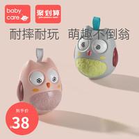 babycare不倒翁玩具宝宝3-6-9个月小孩儿童早教0-1岁婴儿益智玩具