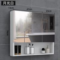 达芬莎(DAFENSA)太空铝镜柜挂墙式卫生间浴室镜子带置物架壁挂厕所洗手间现代简约浴室镜柜 70cm B款双镜门半包