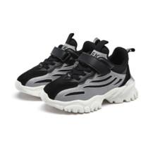 YEARCON 意尔康 男童魔术贴休闲运动鞋 ECZ0555078