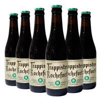 Trappistes Rochefort 罗斯福 8号啤酒   修道院精酿啤酒 330ml*6瓶 *2件