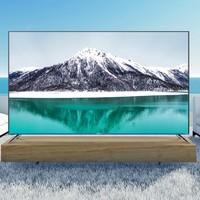 SKYWORTH 创维 85A9 液晶电视 85英寸