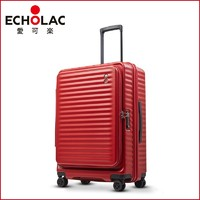 Echolac爱可乐2019新款前开盖拉杆箱女万向轮行李箱扩展层旅行箱