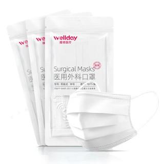 京东PLUS会员 : WELLDAY 维德 一次性医用外科口罩 多色可选 10只 *22袋