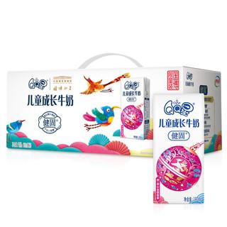 yili 伊利 QQ星 健固 儿童成长牛奶 190ml*15盒