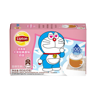 Lipton 立顿 经典醇 十年经典原味奶茶 固体饮料 10包 150g