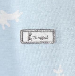 Tong Tai 童泰 婴儿夹棉连体衣 TS93D344 蓝色 66cm