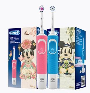Oral-B 欧乐-B D100 充电式电动牙刷 米奇限定 蓝+粉