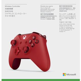 Microsoft 微软 Xbox One S 无线控制器+二代Win10无线适配器 红色