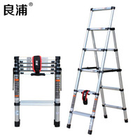良浦梯子家用人字梯伸缩梯梯子折叠楼梯折叠梯多功能铝合金梯子折叠家用梯家用梯子加厚收缩梯子1.4+1.7 B2-1