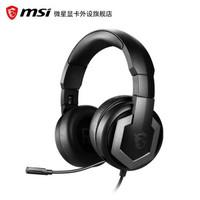 微星(MSI)電競耳機 便攜式 電腦游戲耳機 人體工學 帶線 IMMERSE GH61