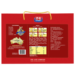 SEAMILD 西麦 中老年营养燕麦片 无蔗糖 1.12kg