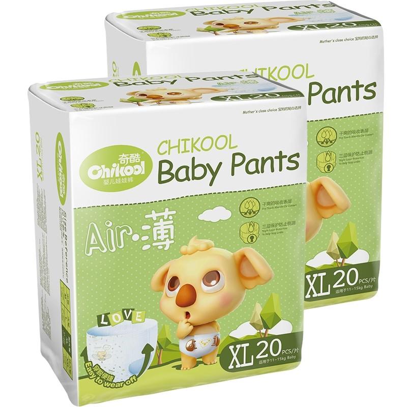 国产之光来了,618期间哪些国产纸尿裤最值得买?