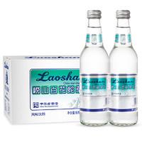 laoshan 崂山 中华老字号 白花蛇草水风味饮料 330ml*24瓶