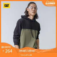 CAT 卡特彼勒 CAT/卡特春季卫衣男休闲撞色设计连帽套头衫卫衣男