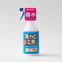 日本原产UYEKI浴室洗手间墙壁天花墙体抑制霉菌防水防污 蓝色