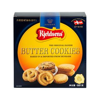 Kjeldsens 丹麦蓝罐 曲奇饼干 681g