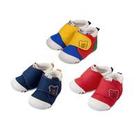 经典学步鞋MIKIHOUSE HOT BISCUITS婴儿鞋男女宝宝机能鞋(内长15cm、藏蓝色二段(新))
