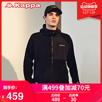 Kappa卡帕开身帽衫新款男运动卫衣摇粒绒拼接外套K0A52MK23(L、韩国白-012)