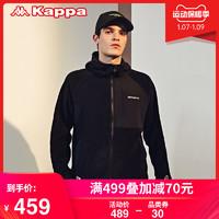 Kappa卡帕开身帽衫新款男运动卫衣摇粒绒拼接外套K0A52MK23(L、黑色-990)