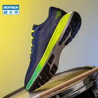 迪卡侬运动鞋男女秋缓震马拉松跑鞋专业竞速训练减震跑步鞋子RUNR(45、男士 渐变墨绿 (KD LIGHT))