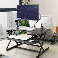 Loctek 乐歌 M2S 站立式升降办公书桌