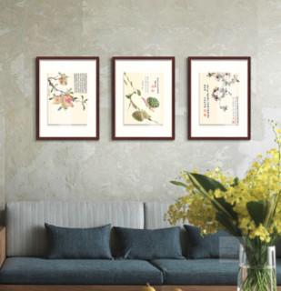 项圣谟 《花卉集-荷蕾》 40*30cm 装饰画 宣纸 雅致胡桃