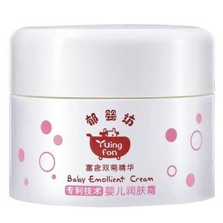 88VIP : 郁婴坊 婴儿润肤霜 35g