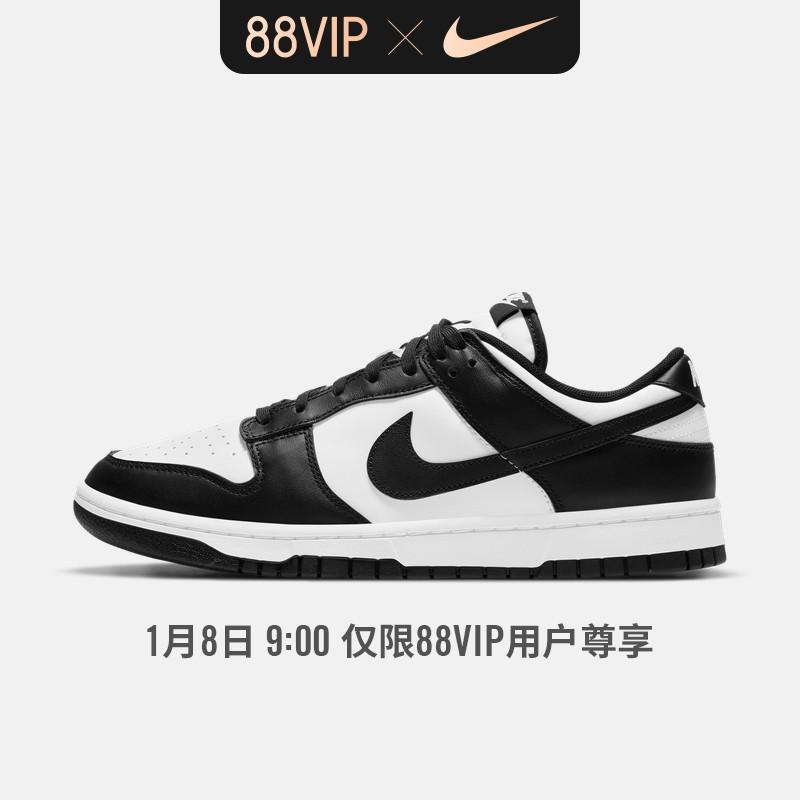 NIKE 耐克 Nike DUNK LOW RETRO DD1391 男子运动鞋
