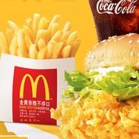 McDonald's  麦当劳  麦辣精选三件套 单次券 电子优惠券