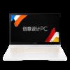 acer 宏碁 ConceptD3 Ezel 14.0英寸 变形本