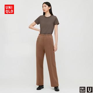 UNIQLO 优衣库 U系列 432842 女装针织休闲裤