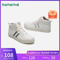 热风板鞋男2020年冬季新款男士时尚休闲鞋高帮小白鞋男H92M0807
