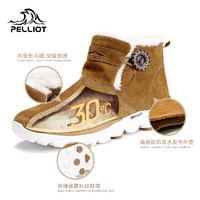 PELLIOT 伯希和 冬季户外防水雪地靴 男女防滑耐磨靴子保暖休闲鞋加绒棉鞋(43、深灰色)