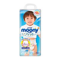 Moony 尤妮佳 男宝宝拉拉裤 XL38
