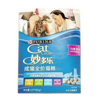 CatChow 妙多乐 均衡营养成猫粮 10kg