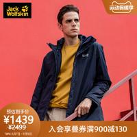 Jackwolfskin狼爪秋冬新品男三合一夹克软壳可拆卸防风防水(XL、深苔绿/5100)
