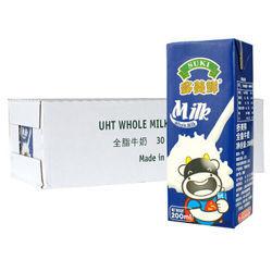 德国原装进口 多美鲜(SUKI)全脂纯牛奶 200ml*30盒 整箱装 早餐奶 *3件