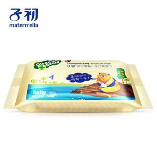 子初婴儿湿巾 宝宝护肤湿纸巾手口柔湿巾 洋甘菊款10抽*10包 *7件