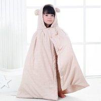 京东PLUS会员 : Elepbaby 象宝宝 宝宝彩棉防风斗篷 +凑单品