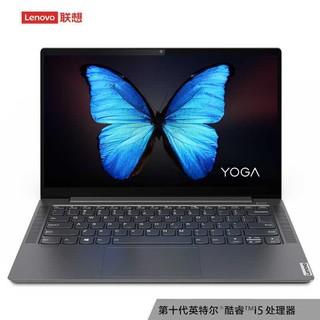 百亿补贴 : Lenovo 联想 YOGA S740 14英寸笔记本电脑(i5-1035G1、16GB、512GB、MX250)