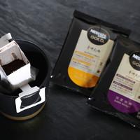 聚划算百亿补贴:雀巢 黑咖啡 无糖金牌挂耳咖啡 4盒