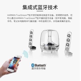哈曼卡顿蓝牙音箱Soundsticks Wireless无线水晶家用音乐透明