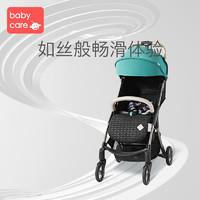 babycare婴儿手推车超轻便一键自动折叠宝宝推车秋冬简易可坐可躺(暮夜黑【一键自动收车】)