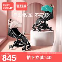 babycare婴儿手推车超轻便一键自动折叠宝宝推车秋冬简易可坐可躺(格里蓝【一键自动收车】)