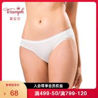 Triumph/黛安芬本命年中腰内裤女纯色舒适小裤透气三角裤76-930(XL、GT-白色)